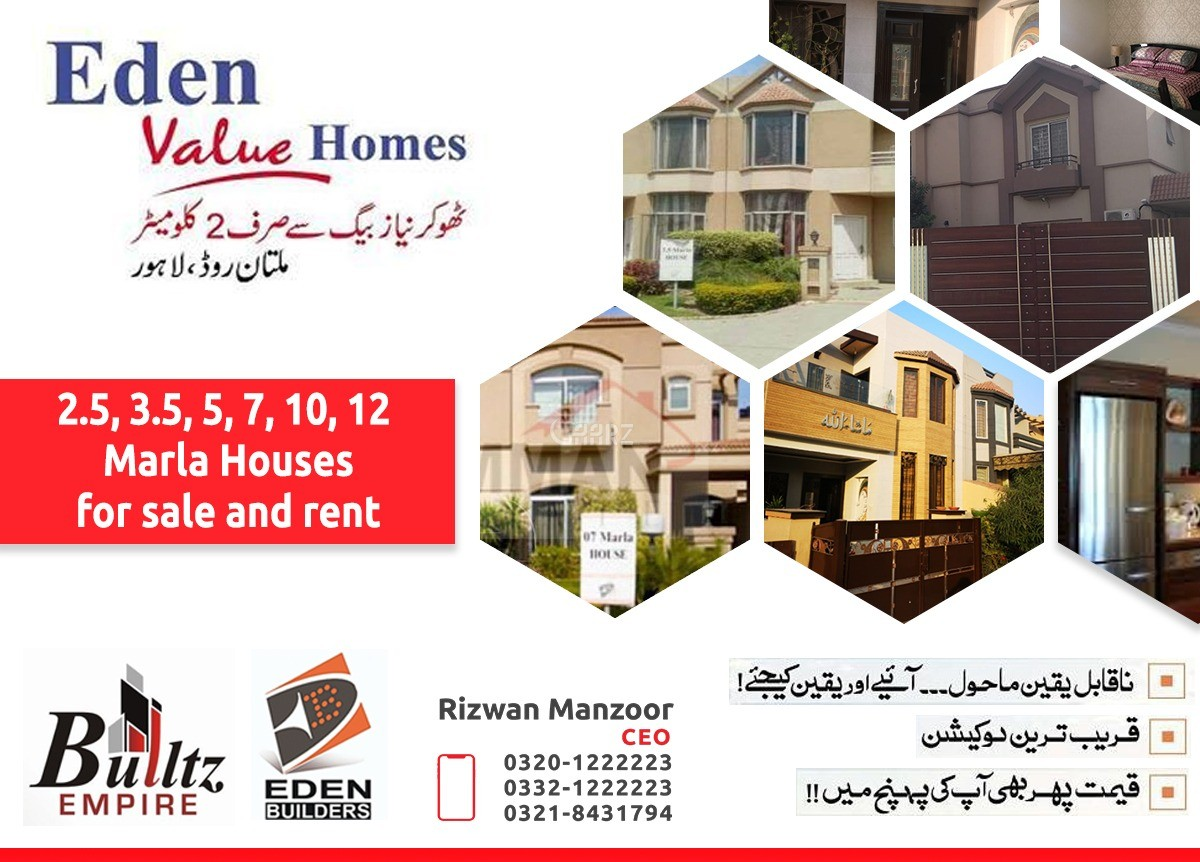 5 Marla House for Sale in Lahore Eden Value Homes
