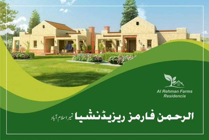 5 Marla Residential Land for Sale in Rawalpindi Tiamur, Lethrar Road