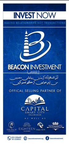 7 Marla Plot for Sale in Islamabad Capital Smart City