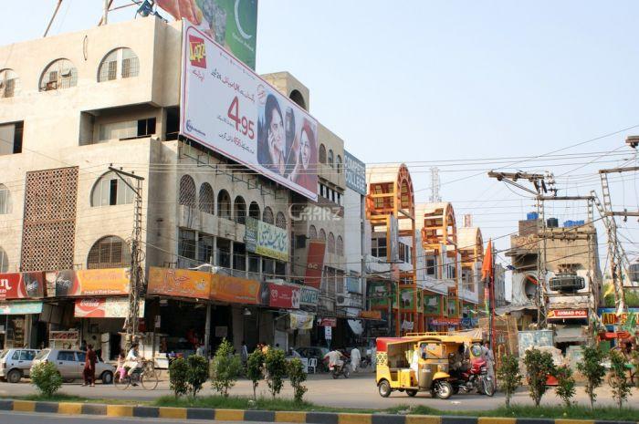 9 Marla Commercial Shop for Rent in Karachi Shahra-e-faisal