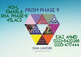 10 Marla Plot for Sale in Lahore DHA Phase-9 Prism Block L