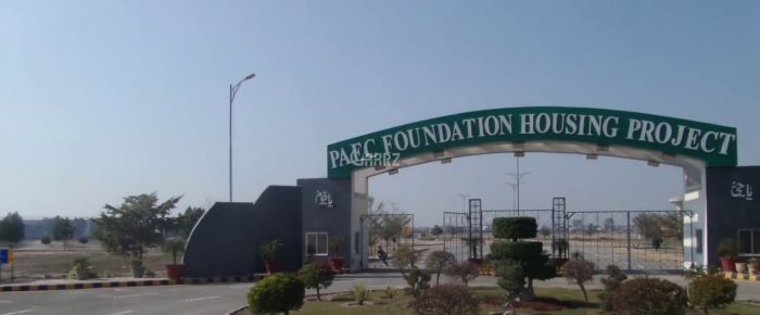 15 Marla Residential Land for Sale in Lahore Atomic Energy Society Paec