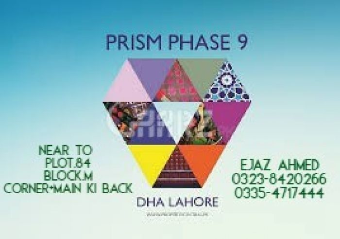 20 Marla Plot for Sale in Lahore DHA Phase-9 Prism Block-l