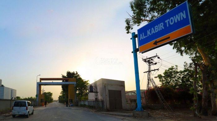 3 Marla Residential Land for Sale in Lahore Al-kabir Town