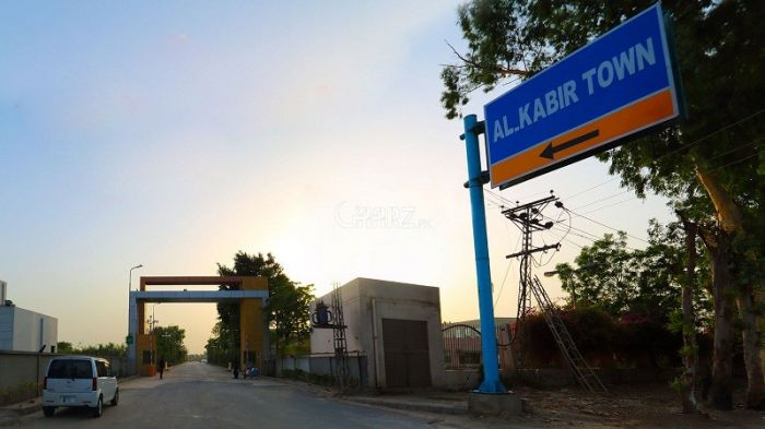 3 Marla Residential Land for Sale in Lahore Phase-2 Umer Block
