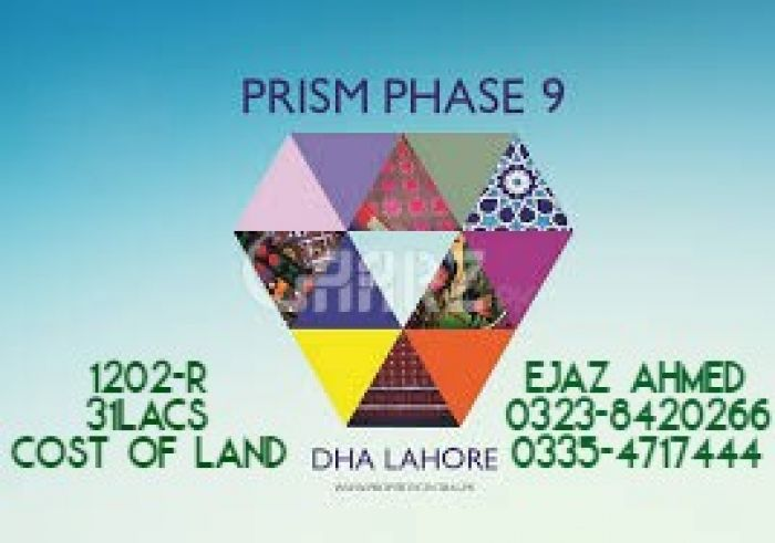 5 Marla Plot for Sale in Lahore DHA Phase-9