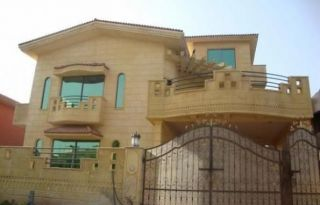 12 Marla House for Sale in Islamabad Phaf Officers Residenica