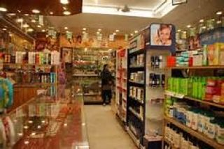 462 Marla Commercial Shop for Sale in Islamabad G-15 Markaz