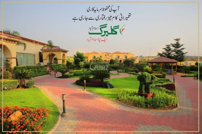 5 Marla Plot for Sale in Islamabad Block P-1, Gulberg Residencia