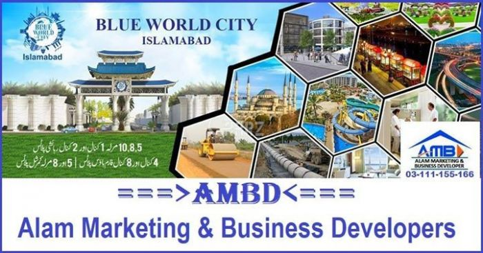 5 Marla Residential Land for Sale in Rawalpindi Blue World City Islamabad-5 Marla Plot For Sale On Installments