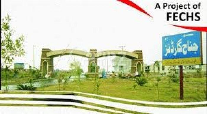 7 Marla Plot for Sale in Islamabad Fechs