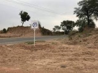 10 Marla Residential Land for Sale in Lahore Paragon City Imperial Block