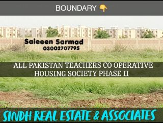 120 Square Yard Residential Land for Sale in Karachi All Pakistan Teachers Co Operative Housing Society Phase-2