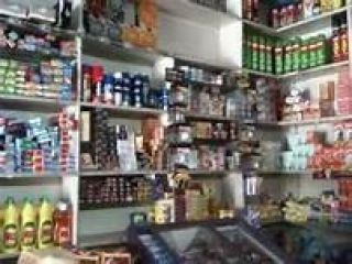208 Square Feet Commercial Shop for Sale in Islamabad D-markaz, Gulberg Residencia