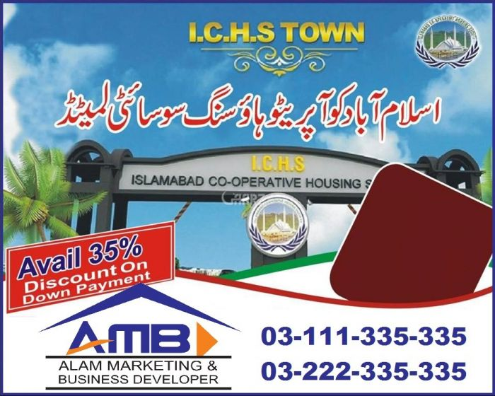 5 Marla Residential Land for Sale in Islamabad Ichs Town Islamabad Cooperative Housing Society-5 Marla Plot For Sale