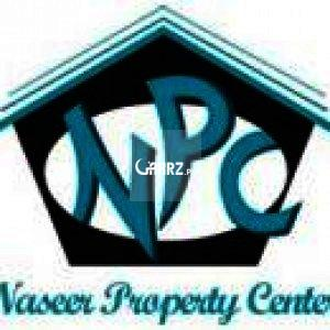 Naseer Property Center