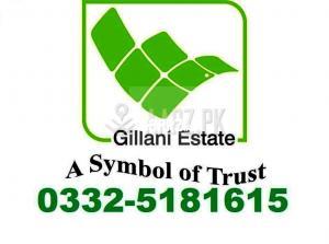 Gillani estate