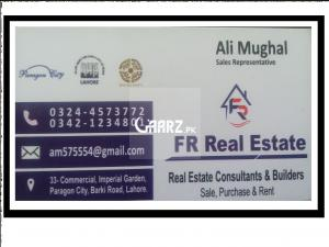 Adv Ali MughaL