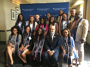 Columbia HBCU Fellowship Empowers Students to Thrive