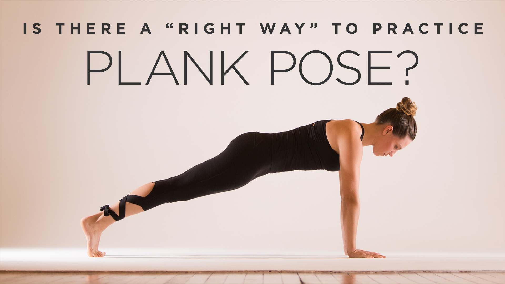 is there a right way to practice plank pose