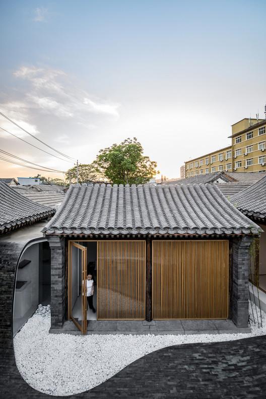 © Wang Ning, Jin Weiqi