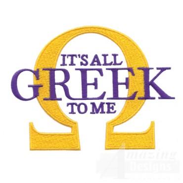 Greek To Me