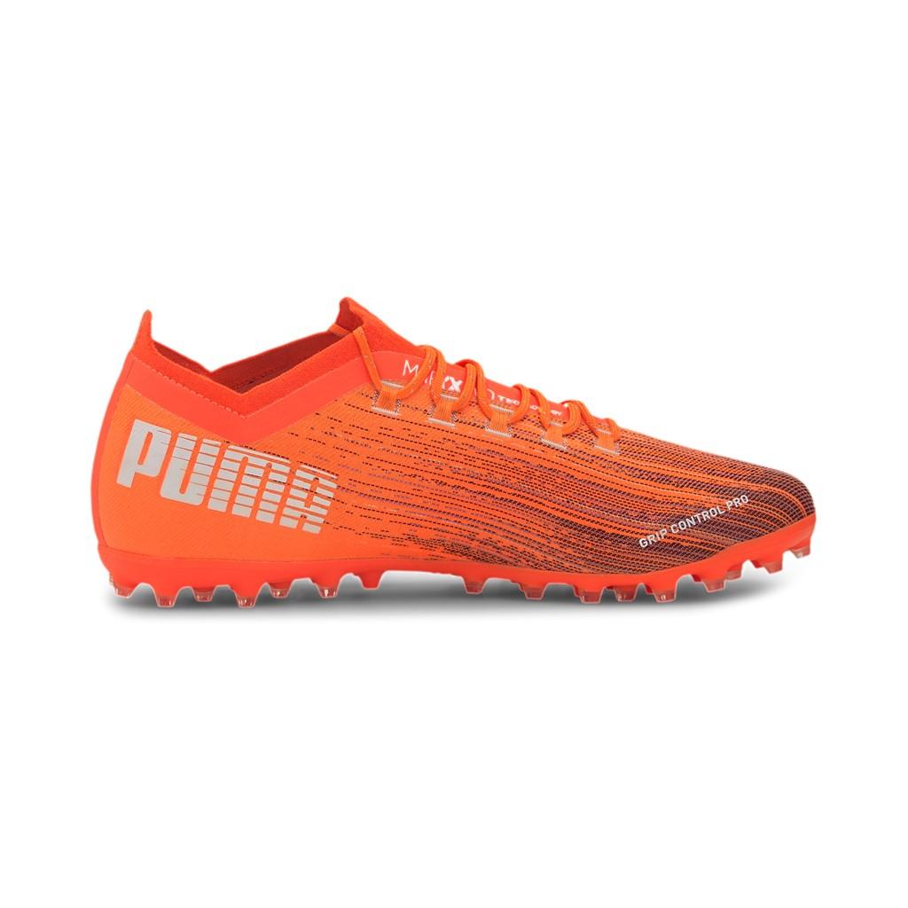 Puma Ultra 1.1 MG PUMA | -898504703 | 106078001