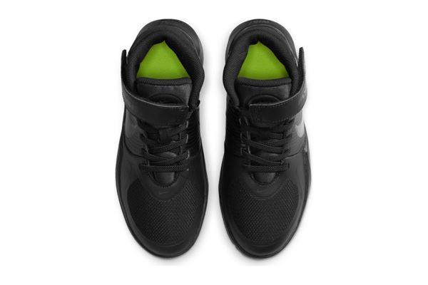 Nike Team Hustle D 9 Flyease Ragazzi NIKE SG | 734540035 | BV2952010