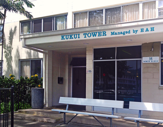Image of Kukui Towers