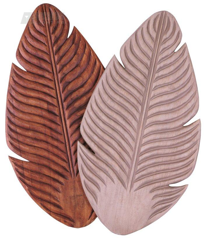 Concord PB-5004-NA Carved Wooden Leaf Fan Blade Set for Madison Series Concord Fans