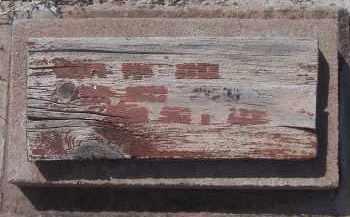 UNREADABLE, UNREADABLE - Apache County, Arizona | UNREADABLE UNREADABLE - Arizona Gravestone Photos