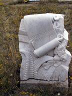 ADAMS, DAVID M. - Cochise County, Arizona | DAVID M. ADAMS - Arizona Gravestone Photos