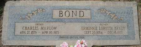 BOND, ERMINNIE LORETTA - Maricopa County, Arizona | ERMINNIE LORETTA BOND - Arizona Gravestone Photos
