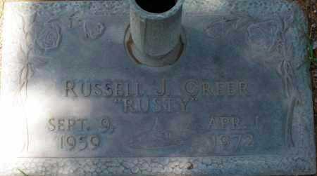 "GREER, RUSSELL J. ""RUSTY"" - Maricopa County, Arizona | RUSSELL J. ""RUSTY"" GREER - Arizona Gravestone Photos"
