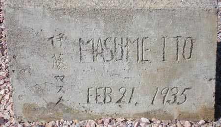 ITO, MASUME - Maricopa County, Arizona | MASUME ITO - Arizona Gravestone Photos