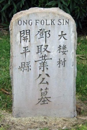 ONG, FOLK SIN - Maricopa County, Arizona | FOLK SIN ONG - Arizona Gravestone Photos