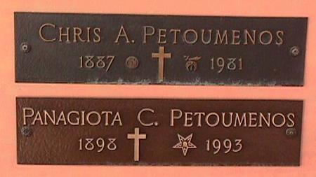 PETOUMENOS, PANAGIOTA C. - Maricopa County, Arizona | PANAGIOTA C. PETOUMENOS - Arizona Gravestone Photos
