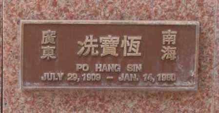 SIN, PO HANG - Maricopa County, Arizona | PO HANG SIN - Arizona Gravestone Photos