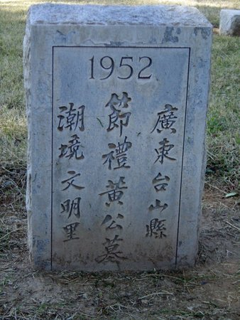WONG, PON - Maricopa County, Arizona | PON WONG - Arizona Gravestone Photos