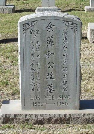 YEE, LOK SING - Maricopa County, Arizona | LOK SING YEE - Arizona Gravestone Photos