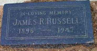 RUSSELL, JAMES RICHARD - Yavapai County, Arizona | JAMES RICHARD RUSSELL - Arizona Gravestone Photos
