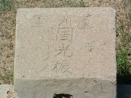 UNKNOWN, CHINESE 02 - Yavapai County, Arizona | CHINESE 02 UNKNOWN - Arizona Gravestone Photos