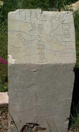CHUNG, YEE KING - Yavapai County, Arizona | YEE KING CHUNG - Arizona Gravestone Photos