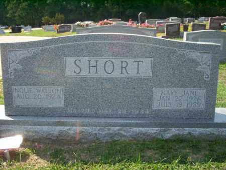 SHORT, MARY JANE - Columbia County, Arkansas | MARY JANE SHORT - Arkansas Gravestone Photos
