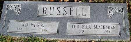 RUSSELL, LOU ELLA - Conway County, Arkansas | LOU ELLA RUSSELL - Arkansas Gravestone Photos