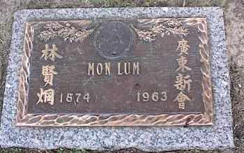 LUM, MON - Crittenden County, Arkansas   MON LUM - Arkansas Gravestone Photos