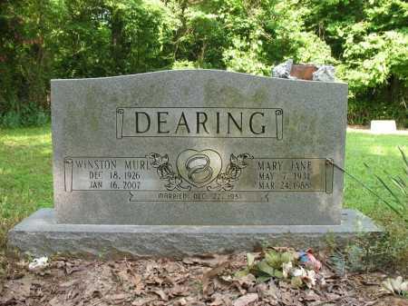 HAMILTON DEARING, MARY JANE - Cross County, Arkansas | MARY JANE HAMILTON DEARING - Arkansas Gravestone Photos