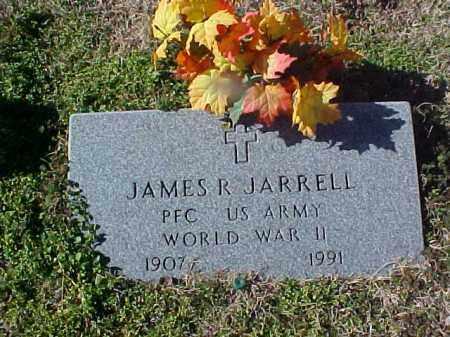 JARRELL  (VETERAN WWII), JAMES R - Cross County, Arkansas | JAMES R JARRELL  (VETERAN WWII) - Arkansas Gravestone Photos