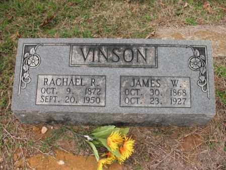 VINSON, JAMES W. - Cross County, Arkansas | JAMES W. VINSON - Arkansas Gravestone Photos