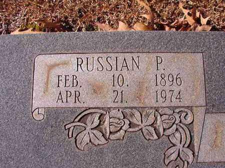 DANIELS, RUSSIAN P - Dallas County, Arkansas | RUSSIAN P DANIELS - Arkansas Gravestone Photos